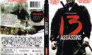 13 Assassins (2010) WS R1
