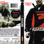 13 Assassins (2010) WS R1