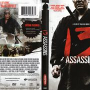 13 Assassins (2010) R1