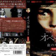 Opera (1987) Blu-Ray Japan
