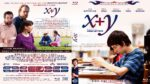 X+Y (2015) Custom Blu-Ray Cover