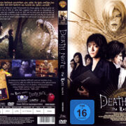 Death Note: The Last Name (2006) R2 German