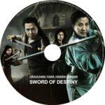 Crouching Tiger, Hidden Dragon: Sword of Destiny (2016) R0 CUSTOM Label