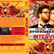 The Interview (2014) R0 Custom DVD Cover