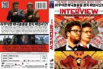 The Interview (2014) R1 Custom DVD Cover