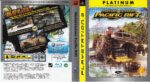 Pacific Rift (2008) PS3 PAL German