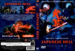 Japanese Hell (1999) R2 German