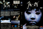 Ju-on: The Grudge (2002) R2 German