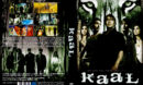 Kaal: Das Geheimnis des Dschungels (2005) R2 German