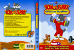 Tom und Jerry: The Classic Collection 8 (1965) R2 German