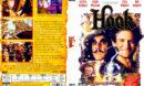 Hook (1991) R2 German