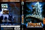 Godzilla: Final Wars (2004) R2 German