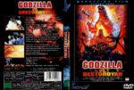 Godzilla gegen Destoroyah (1995) R2 German