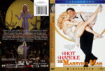 The Marrying Man (1991) R1 Custom DVD Cover