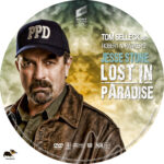 Lost in Paradise (2015) R1 Custom Label
