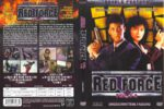 Red Force 1 & 2 (1990) R2 German Cover