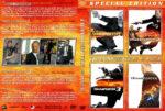 Transporter 4-Pack (2002-2015) R1 Custom Cover