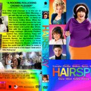 Hairspray (2007) R1 Custom Cover & label