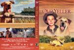 Old Yeller (1957) R1 Custom DVD Cover