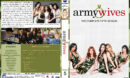 Army Wives - Season 5 (2011) R1 Custom Cover & labels