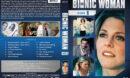 The Bionic Woman - Season 1 (1976) R1 Custom Cover & labels
