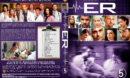 ER - Season 5 (1999) R1 Custom Cover & labels