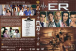 ER – Season 6 (2000) R1 Custom Cover & labels