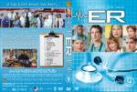 ER – Season 9 (2003) R1 Custom Cover & labels