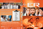 ER – Season 10 (2004) R1 Custom Cover & labels