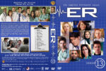 ER – Season 13 (2007) R1 Custom Cover & labels