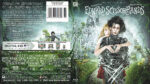 Edward Scissorhands (1990) 25 AE R1 Blu-Ray Cover & label