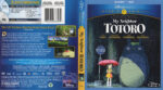 My Neighbor Totoro (1998) R1 Blu-Ray Cover & Label