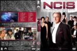NCIS: Naval Criminal Investigative Service – Season 3 (2005) R1 Custom Cover & labels