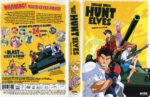 Those Who Hunt Elves (1997) R1 Cover & labels