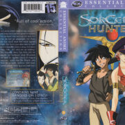 Sorcerer Hunters Vol 02 (2004) R1 EAC Cover & labels