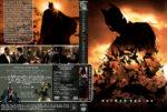 Batman Begins (2005) R2 German Custom Cover