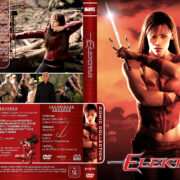 Elektra (2005) R2 German Custom Cover