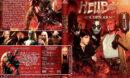 Hellboy 2 - Die goldene Armee (2008) R2 German Custom Cover