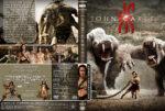 John Carter: Zwischen zwei Welten (2012) R2 German Custom Cover