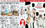 101 Dalmatians: The Series (1997-1998) R1 Custom Cover