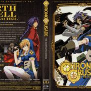 Chrono Crusade: The Complete Series (2003) R1 Cover & labels