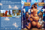 Brother Bear Double Feature (2003/2006) R1 Custom Cover