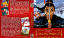 Mulan / Mulan II Double Feature (1998/2005) R1 Custom Cover