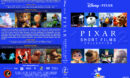 Pixar Short Films Collection - Volumes 1 & 2 (2007/2012) R1 Custom Cover