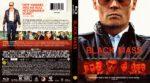 Black Mass (2015) R1 Blu-Ray Cover
