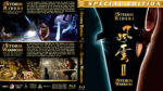 The Storm Riders / The Storm Warriors Double Feature (1998-2009) R1 Custom Blu-Ray Cover