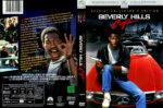 Beverly Hills Cop – Ich lös' den Fall auf jeden Fall (1984) R2 German Cover