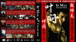 IP Man Quad (2008-2013) R1 Custom Blu-Ray Cover
