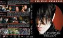 Millennium Trilogy (2009) R1 Custom Blu-Ray Covers
