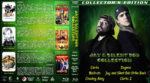 Jay & Silent Bob Collection (1997-2006) R1 Custom Blu-Ray Cover